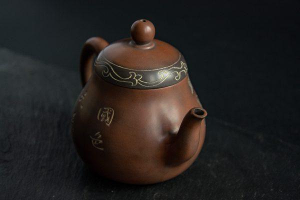 Керамический чайник Белый Пион - 210 мл