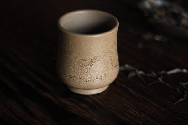 Пиала для чая из исинской глины Гранат - 170 мл