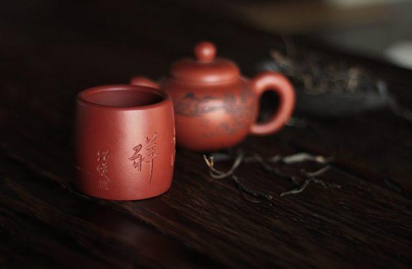 Пиала для чая из исинской глины Линчжи - 80 мл