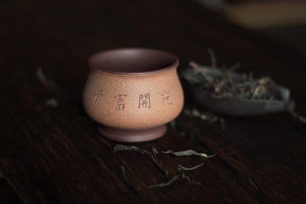Пиала для чая из исинской глины Белый Пион - 175 мл